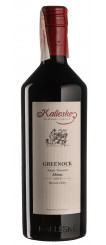 вино Shiraz Greenock